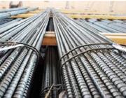 الكشف عن أسباب ارتفاع أسعار الحديد المنتج محليًا