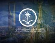 طقس المملكة اليوم السبت