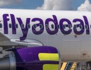 وظائف هندسية وإدارية شاغرة للجنسين في طيران أديل