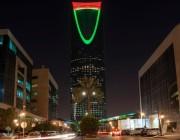 صور.. أبراج المملكة تتشح بعلم الإمارات في اليوم الوطني الـ47