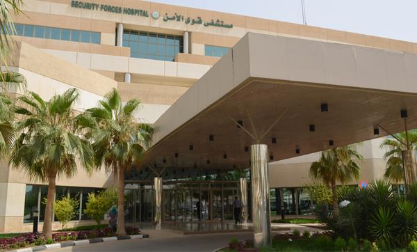 وظائف صحية وفنية شاغرة في مستشفى قوى الأمن