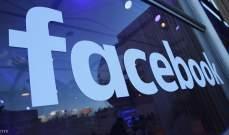 فيسبوك تخطط لإغراق انستجرام بالإعلانات