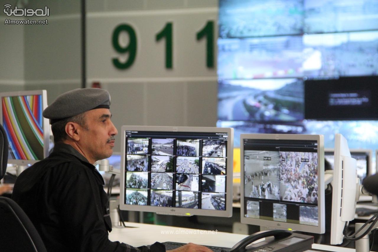 مركز العمليات الأمنية 911 .. قوى بشرية لخدمة الإنسان في مكة