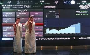 سوق الأسهم ينهي تعاملات 1439 هـ منخفضًا
