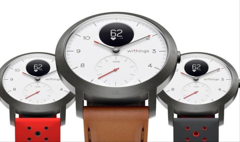 «ستيل أتش آر سبورت» ساعة فرنسية جديدة.. تعرف عليها