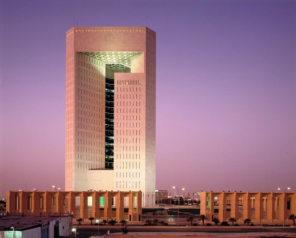5 وظائف قيادية شاغرة في البنك الإسلامي للتنمية