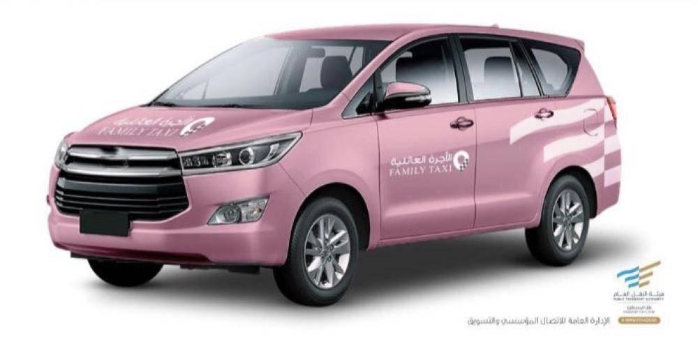 هيئة النقل : بدء نشاط «الأجرة العائلية».. واقتصار القيادة على الكوادر النسائية الوطنية
