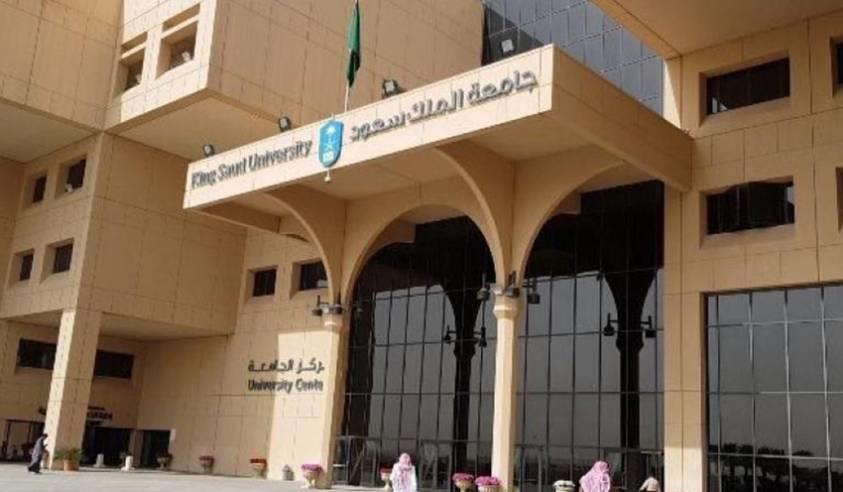 وظائف أكاديمية للجنسين بجامعة الملك سعود يبدأ التقديم عليها الأحد المقبل