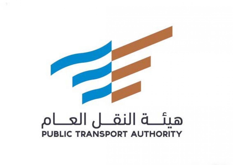 تعرّف على شروط عمل المواطن في سيارات «الأجرة الذكية»