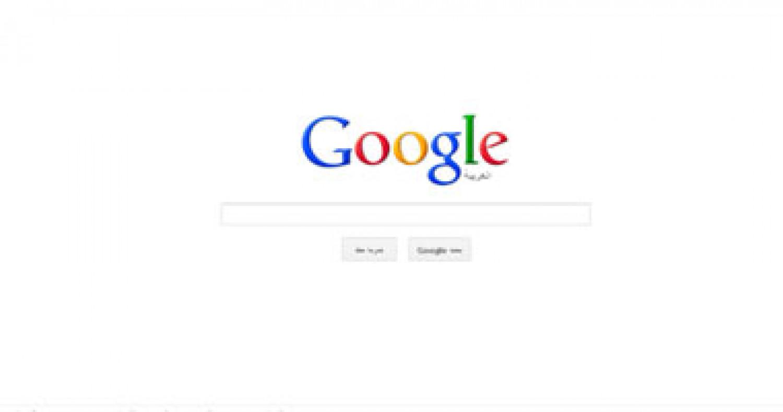 تشخيص الأمراض عبر «جوجل» يخلق «وساوس».. وباحثون يحذرون