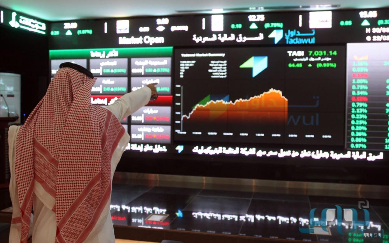 مؤشر سوق الأسهم يغلق منخفضًا عند مستوى 7512.57 نقطة