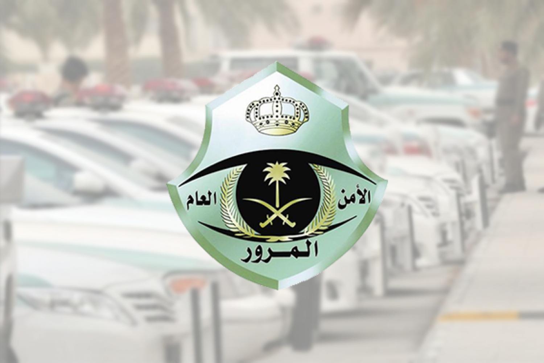 تنبيه مهم من «المرور» بشأن التأمين على المركبات