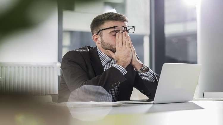 كيف تعالج الإجهاد في مكان العمل؟