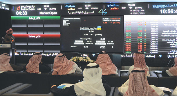 مؤشر سوق الأسهم السعودية يغلق مرتفعًا عند مستوى 7607.32 نقطة