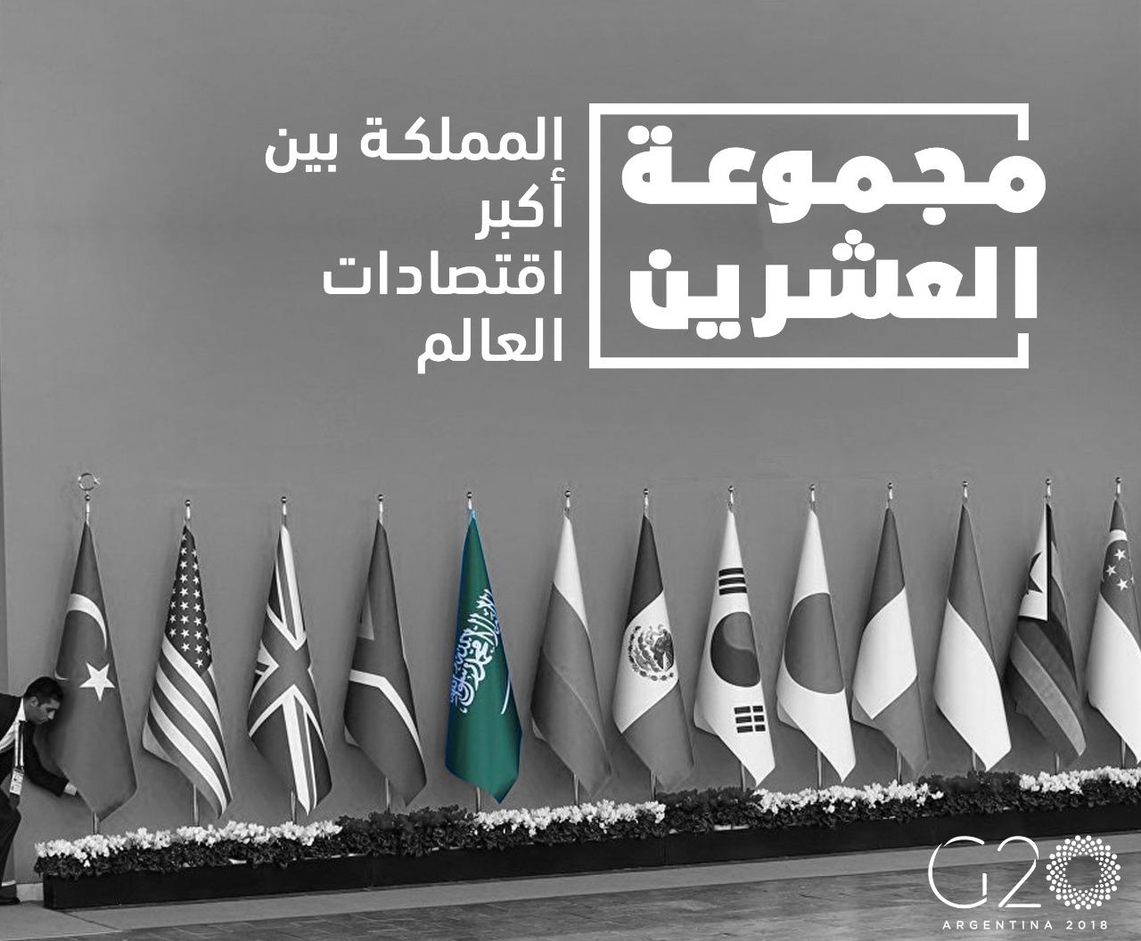 بالفيديو والصور متابعات قمة G20  #CrownPrinceInG20