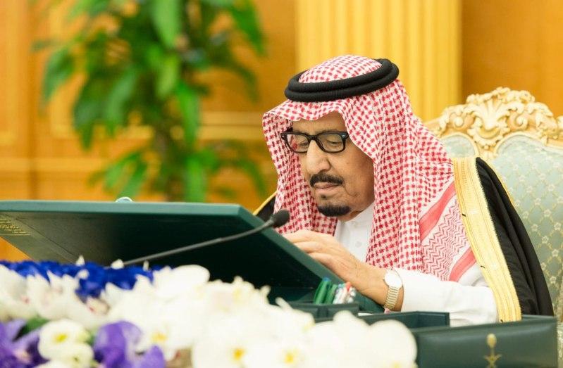 برئاسة الملك.. مجلس الوزراء يوافق على تحويل إدارة حي السفارات إلى هيئة عامة باسم هيئة حي السفارات