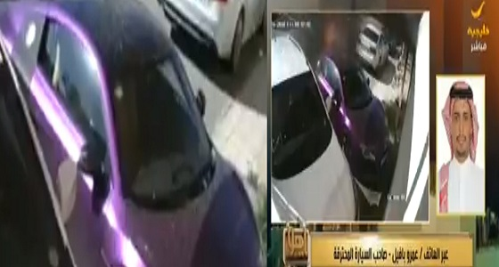 بالفيديو.. صاحب السيارة يروي تفاصيل حرقها من قبل متنكر بزي نسائي