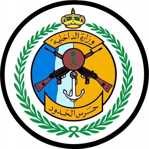 حرس الحدود يفتح باب القبول لرتبة جندي سائق وجندي دوريات بحري وبري
