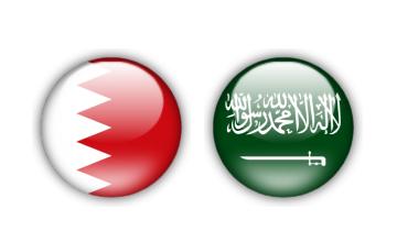 بدأت 1930.. 7 تواريخ في علاقات المحبة السعودية البحرينية