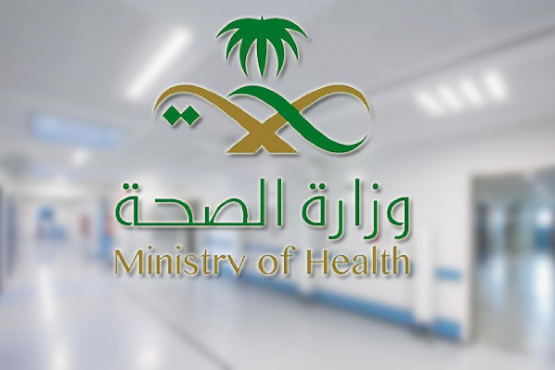 توضيح مهم من «الصحة» بشأن العلاج الجديد للسرطان