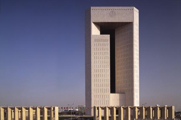 3 وظائف إدارية شاغرة في البنك الإسلامي للتنمية بجدة