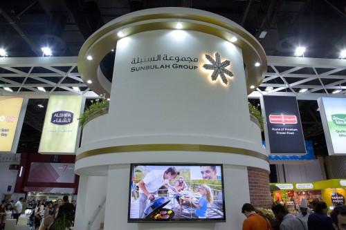 وظائف إدارية شاغرة لدى مجموعة السنبلة في جدة