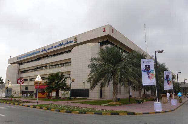 وظائف صحية شاغرة للسعوديين والمقيمين في تخصصي الدمّام