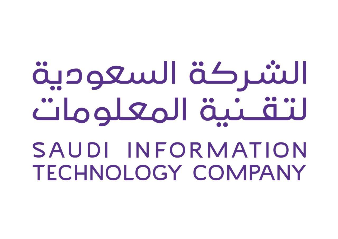وظائف هندسية شاغرة في الشركة السعودية لتقنية المعلومات