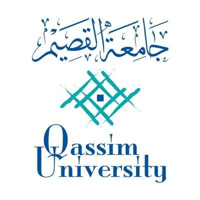 جامعة القصيم تغلق باب التقديم على وظائف معيد للجنسين