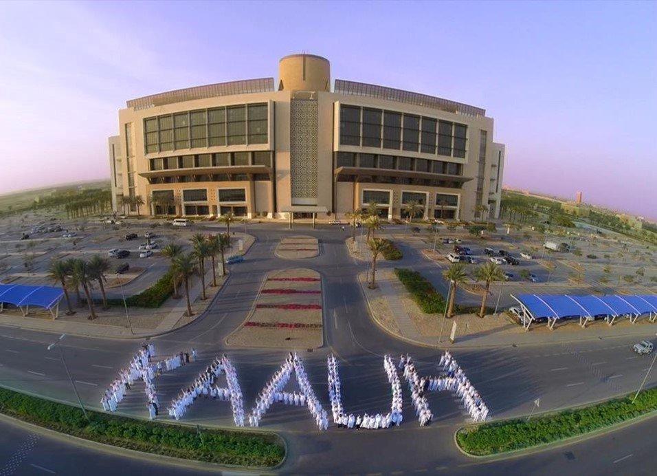 وظائف هندسية وبحثية شاغرة في مستشفى الملك عبدالله الجامعي