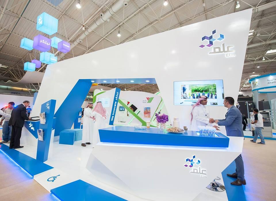 وظائف إدارية شاغرة لدى شركة علم في الرياض