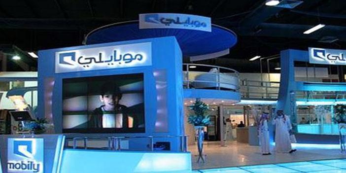 وظائف إدارية شاغرة للسعوديين في شركة موبايلي