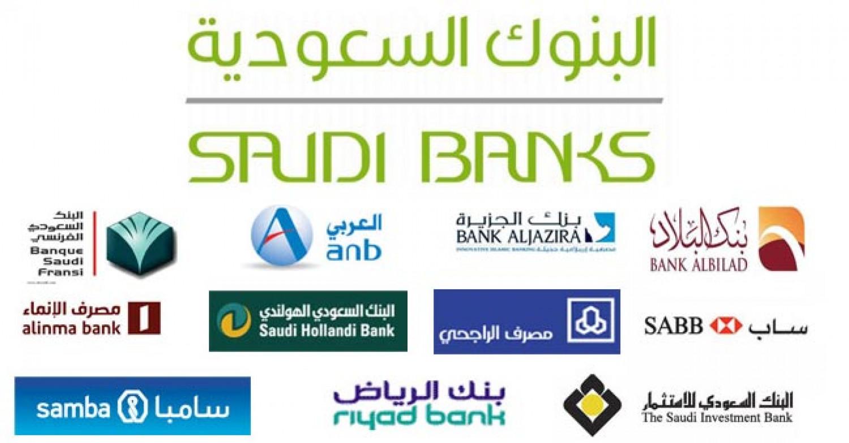 توضيح هام من «البنوك» بشأن تخفيض عدد الصرافات الآلية