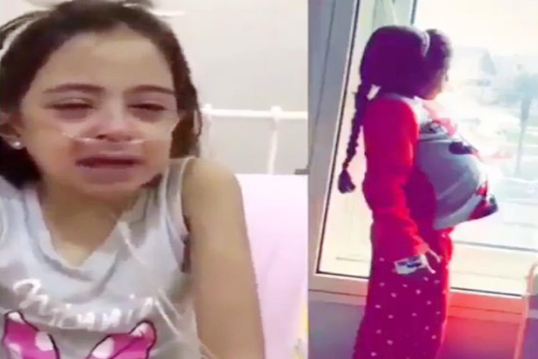 الطفلة #ليان_الدخيل .. أبكت العيون بألمها وفراقها