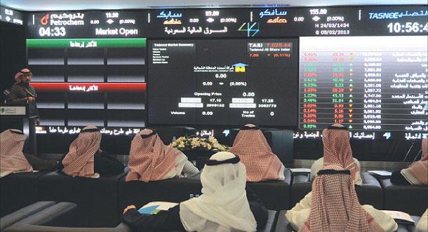 مؤشر سوق الأسهم السعودية يغلق منخفضًا عند مستوى 7848.98 نقطة