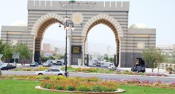 وظائف إدارية وصحية شاغرة للجنسين في الجامعة الإسلامية